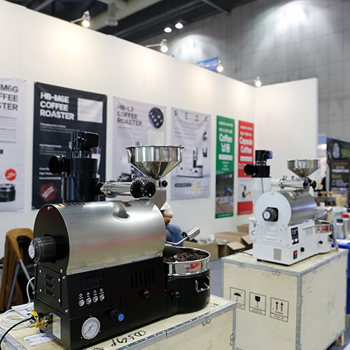 HB Roaster Exhibition